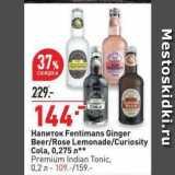 Скидка: Напиток Fentimans Ginger Beer/Rose Lemonade/Curiosity Cola