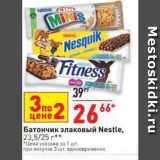 Окей Акции - Батончик злақовый Nestle