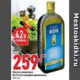 Масло оливковое De Cecco нерафинированное 500 мл  , Объем: 500 мл