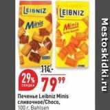 Окей Акции - Печенье Leibniz Minis