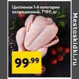 Окей супермаркет Акции - Цыпленок 1-й категории охлажденный, ТЧН!