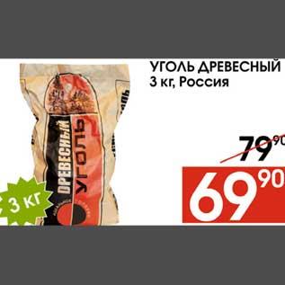 http://mestoskidki.ru/skidki/24-05-2011/17251.jpg