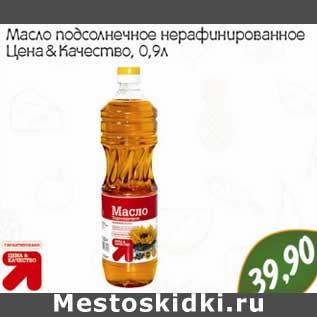 milashki-sosut-foto