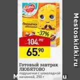 Магазин:Мираторг,Скидка:Готовый завтрак Любятово
