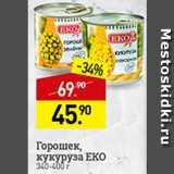 Магазин:Мираторг,Скидка:Горошек/кукуруза Еко