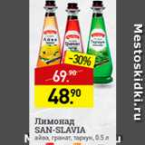 Скидка: Лимонад San-Slavia