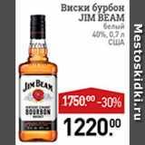 Виски бурбон Jim Beam, Объем: 0.7 л