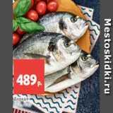 Магазин:Виктория,Скидка:Дорадо охл., 1 кг