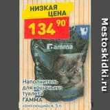 Магазин:Дикси,Скидка:Наполнитель для кошачьего туалета Гамма