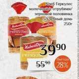 Хлеб Геркулес , Вес: 250 г