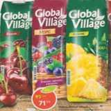 Пятёрочка Акции - Морсы Global Village