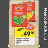 Магазин:Перекрёсток,Скидка:Кукуруза сладкая; Горошек зеленый Jamar