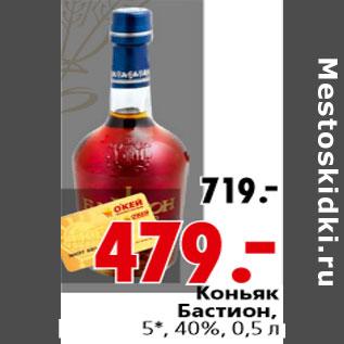 Коньяк Кемерово Купить Самара