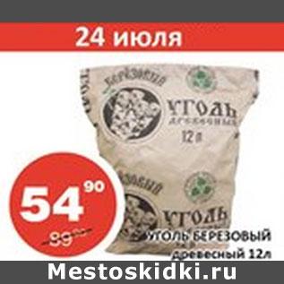 http://mestoskidki.ru/skidki/24-07-2014/409056.jpg