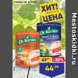 Лента супермаркет Акции - ХЛЕБЦЫ DR. KÖRNER, кукурузно-рисовые, 90 г: - с имбирем и лимоном - карамельные