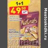 Чипсы Naturals , Вес: 100 г