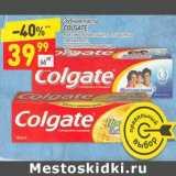 Магазин:Дикси,Скидка:Зубная паста Colgate