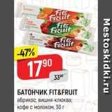 Скидка: БАТОНЧИК Fit&Fruit
