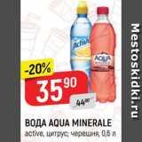 Скидка: ВОДА Aqua Minerale