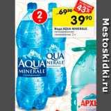 Перекрёсток Акции - Вода Aqua Minerale