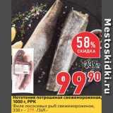Нотонения РРК, Вес: 1 кг