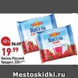 Магазин:Окей супермаркет,Скидка:Кисель Русский продукт