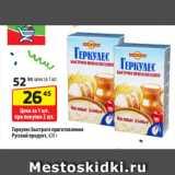 Скидка: Геркулес быстрого приготовления Русский продукт, 420 г