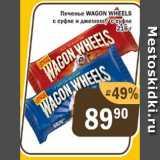 Перекрёсток Экспресс Акции - Печенье Wagon Wheels