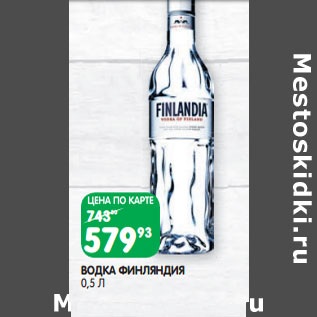 Сколько стоит водка в белоруссии 2018