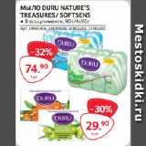 Магазин:Selgros,Скидка:МЫЛО DURU NATURE'S