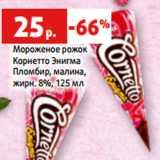 Магазин:Виктория,Скидка:Сметана Ростагроэкспорт жирн. 20%, 320 г