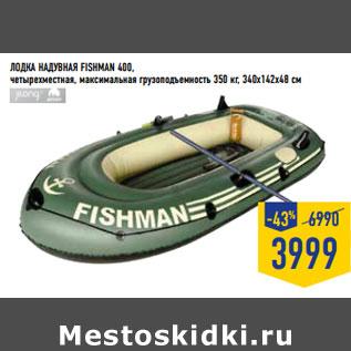 транец для надувной лодки fishman 400