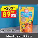 Дикси Акции - Фантастический песок  300 г
