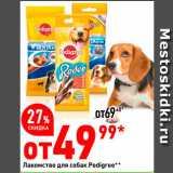 Магазин:Окей,Скидка:Лакомство для собак Pedigree