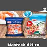 Магазин:Окей,Скидка:Ассорти из морепродуктов сыро-мороженых VICI
