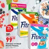 Окей Акции - Завтрак готовый Nestle Fitness