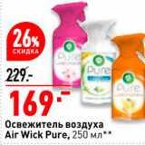 Окей Акции - Освежитель воздуха Air Wick Pure