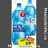 Перекрёсток Акции - Вода минеральная Aqua Minerale