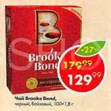 Скидка: Чай Brooke Bond 100x1.8г