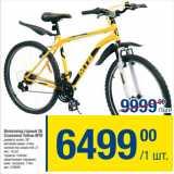 Скидка: Велосипед Crosswind Yellow MTB