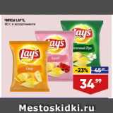 Лента супермаркет Акции - ЧИПСЫ LAY'S