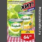 Лента супермаркет Акции - КУКУРУЗА/ГОРОШЕК BONDUELLE, консервированные