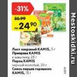 Магазин:Карусель,Скидка:лист лавровый, приправа/перец/смесь перцев горошком kamis