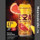 Магазин:Карусель,Скидка:Haпиток пивной ESSA