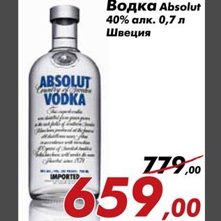 Бутылка Водки Цена Почтой