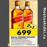 Виски Johnnie Walker Red Label 40%
