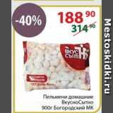 Пельмени домашние ВкусноСытно   Богородский МК, Вес: 900 г