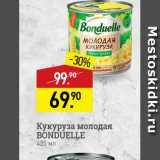 Магазин:Мираторг,Скидка:Кукуруза молодая BONDUELLE 425 мл