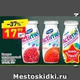Магазин:Дикси,Скидка:Продукт кисломолочный АКАТИМЕЛЬ