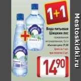 Магазин:Билла,Скидка:Вода питьевая Шишкин лес
